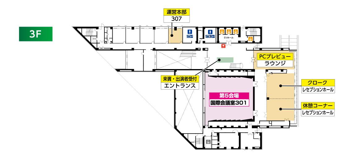 神戸国際会議場 3F