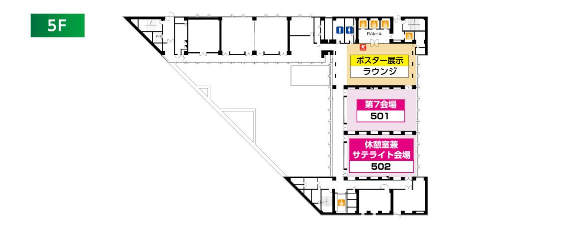 神戸国際会議場 5F