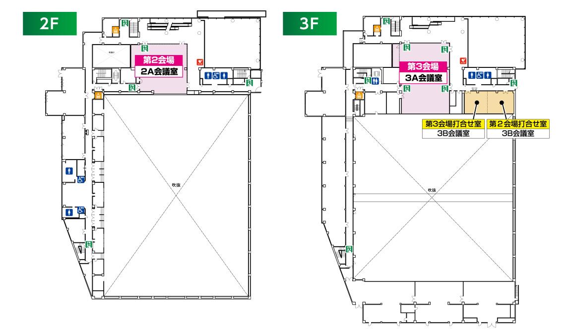 神戸国際展示場2号館 2F・3F